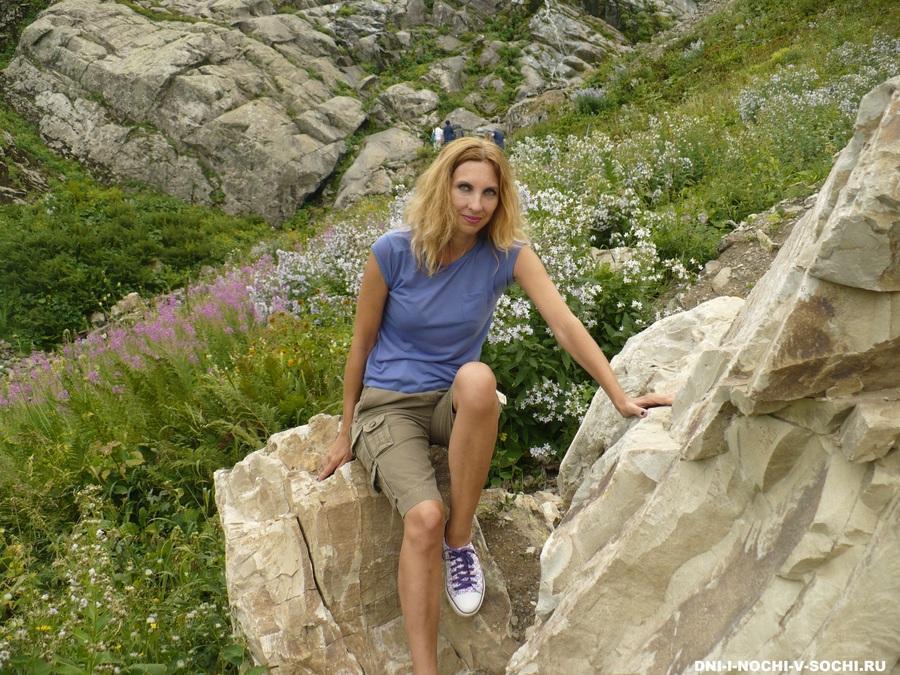 на альпийских лугах Красная поляна