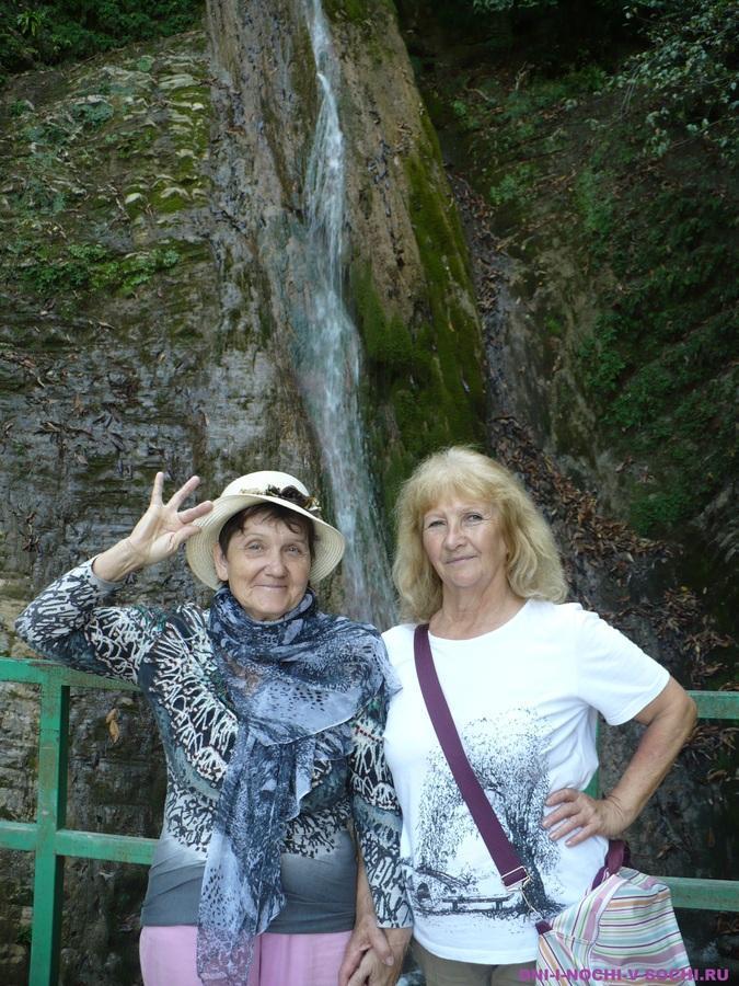 водопад в Солохауле