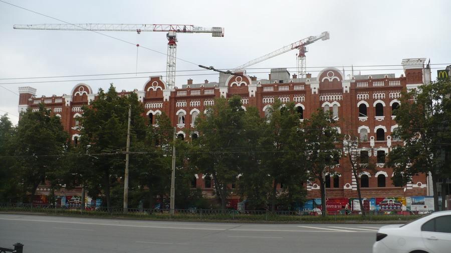 Мельница Первушина ( Екатеринбург )