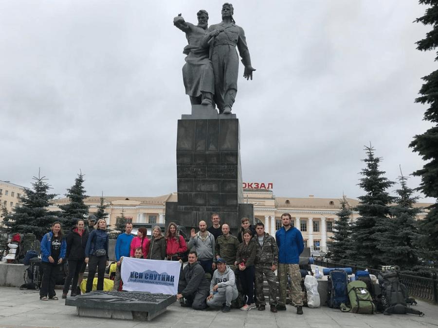Турклуб Спутник Екатеринбург