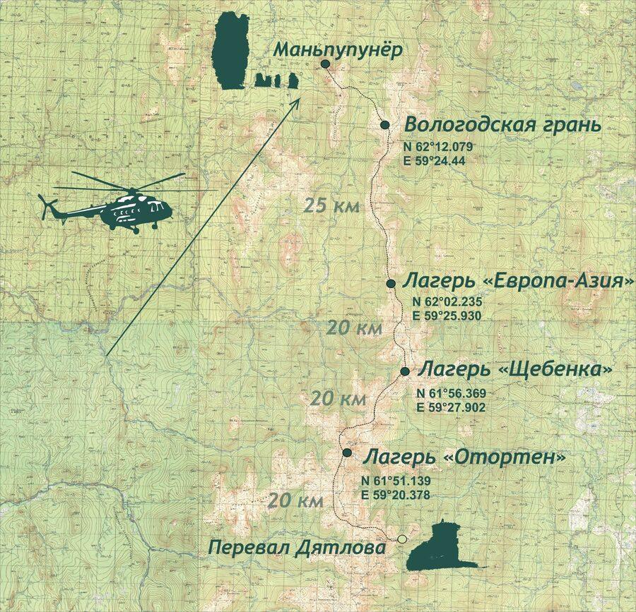 карта перевал Дятлова - плато Мань-Пупу-Нёр