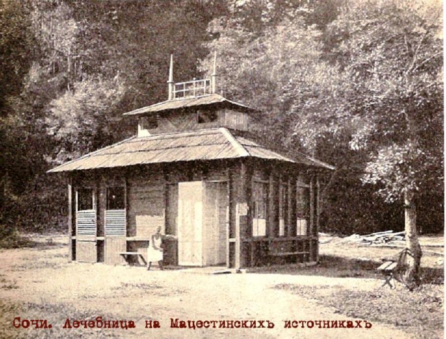 первое ванное здание на Мацесте