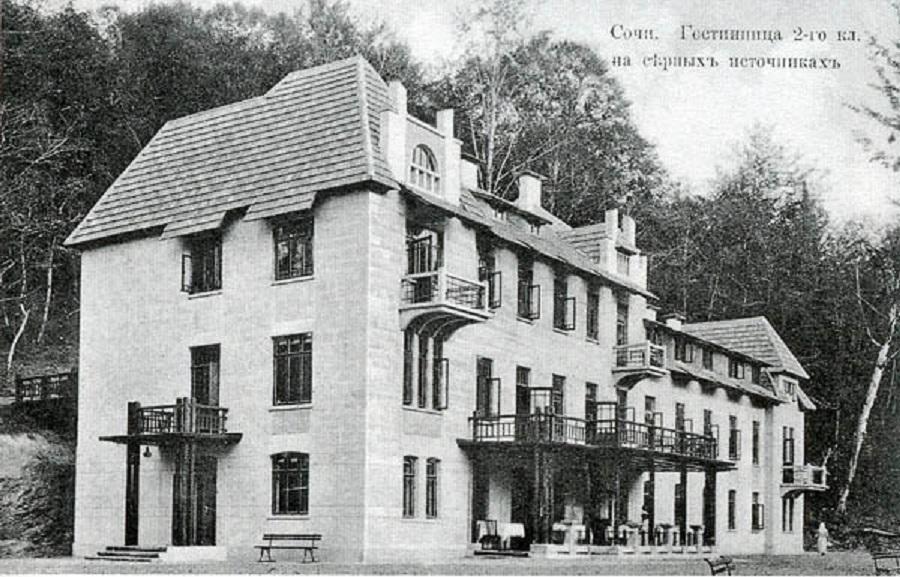 Первая гостиница на сероводородных источниках Старая Мацеста