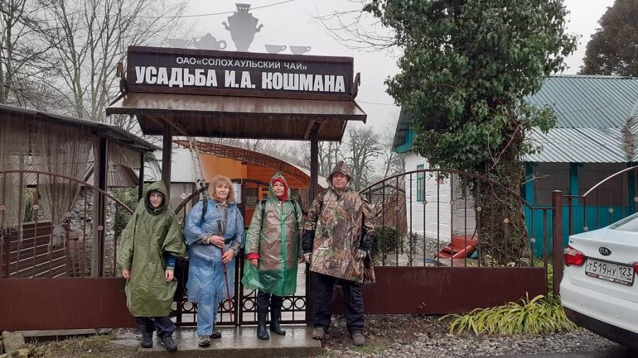 домик Кошмана