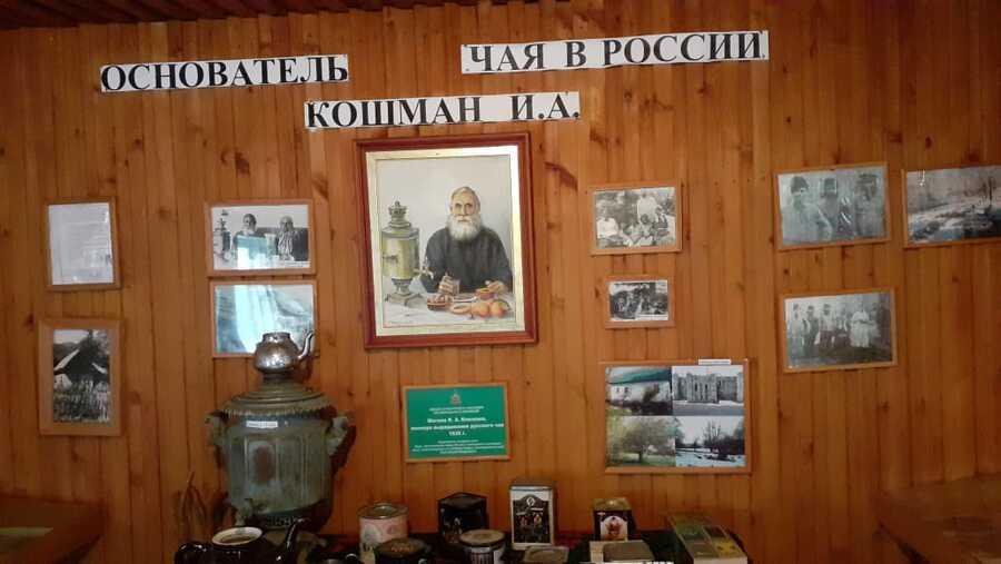 дом-музей Кошмана фото