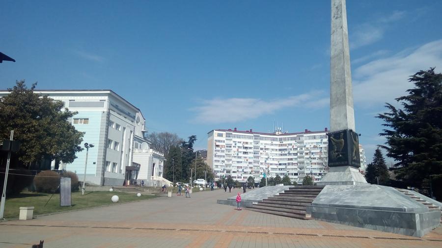 Площадь Революции в Туапсе фото