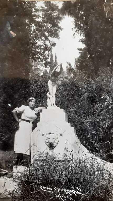 Дендрарий 1940 год фото Федичкина Виктория Михайловна
