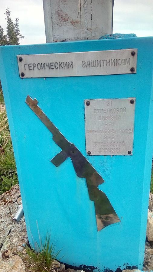 Перевал Грачевского