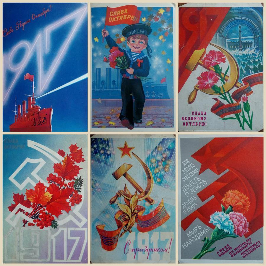 открытки с Великим Октябрём СССР картинки