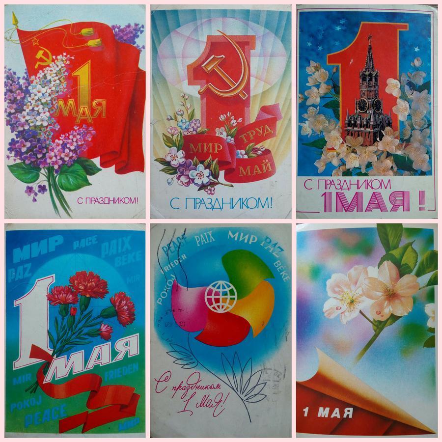 открытки с 1 Мая СССР картинки