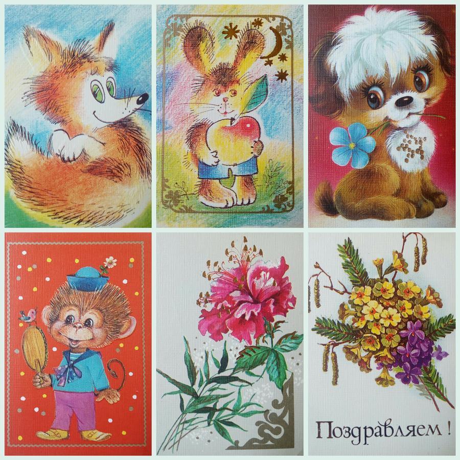 открытки С Днём Рождения СССР картинки