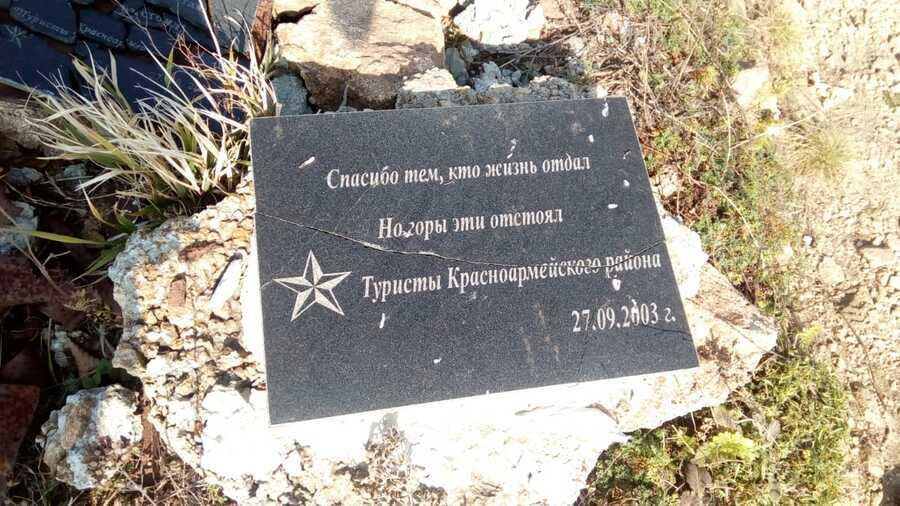 памятники погибшим под Туапсе