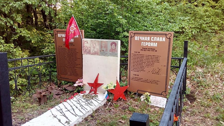 памятники в Туапсе район горы Семашхо