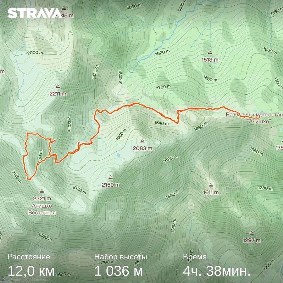 радиальный выход от озера Зеркального на гору Ачишхо карта, тропа