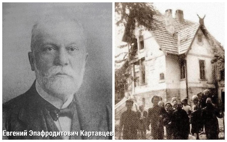 дача Картавцева