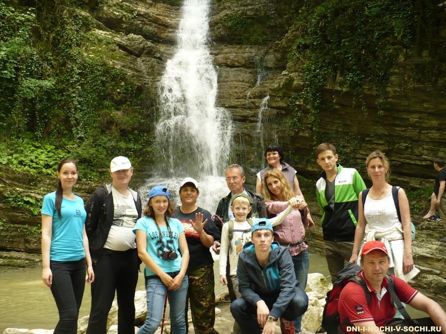 Дзыхринский водопад фото