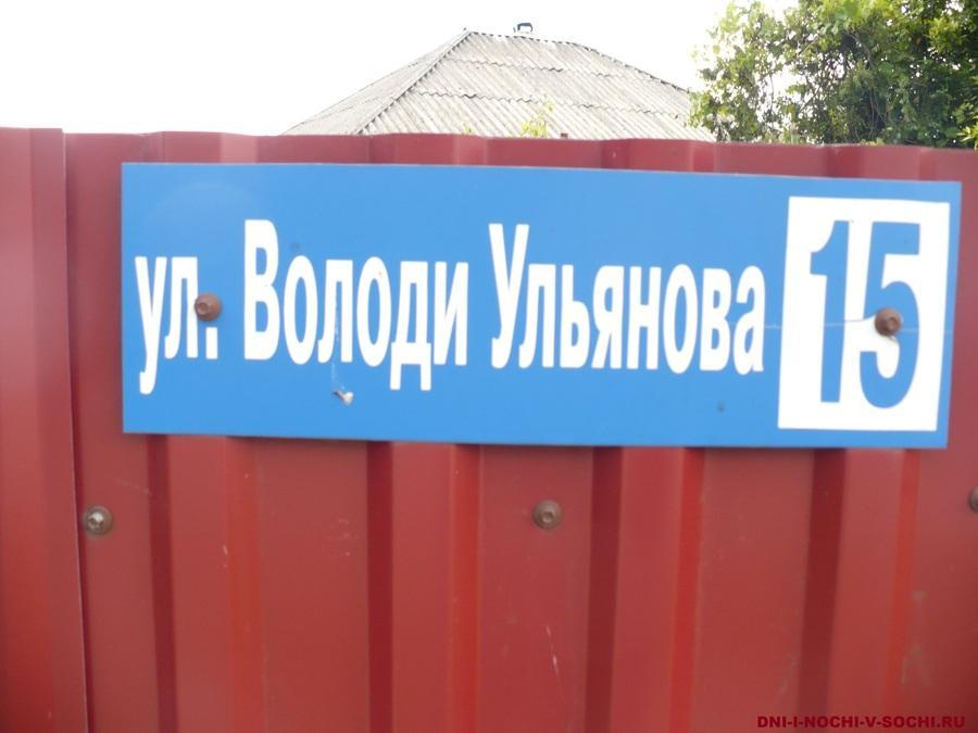 посёлок Красная воля