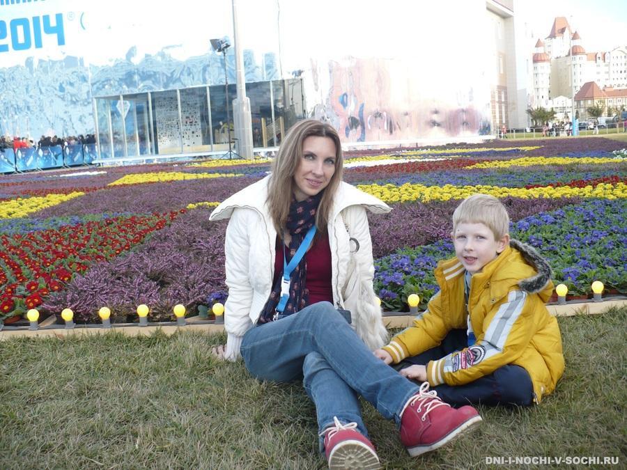 цветы в Олимпийском парке
