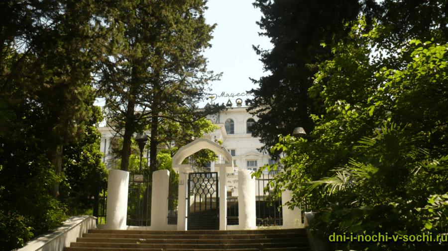 санаторий Мацестинская долина
