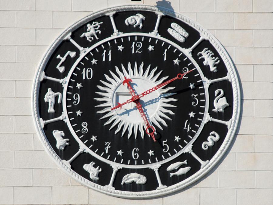 часы сочинского железнодорожного вокзала