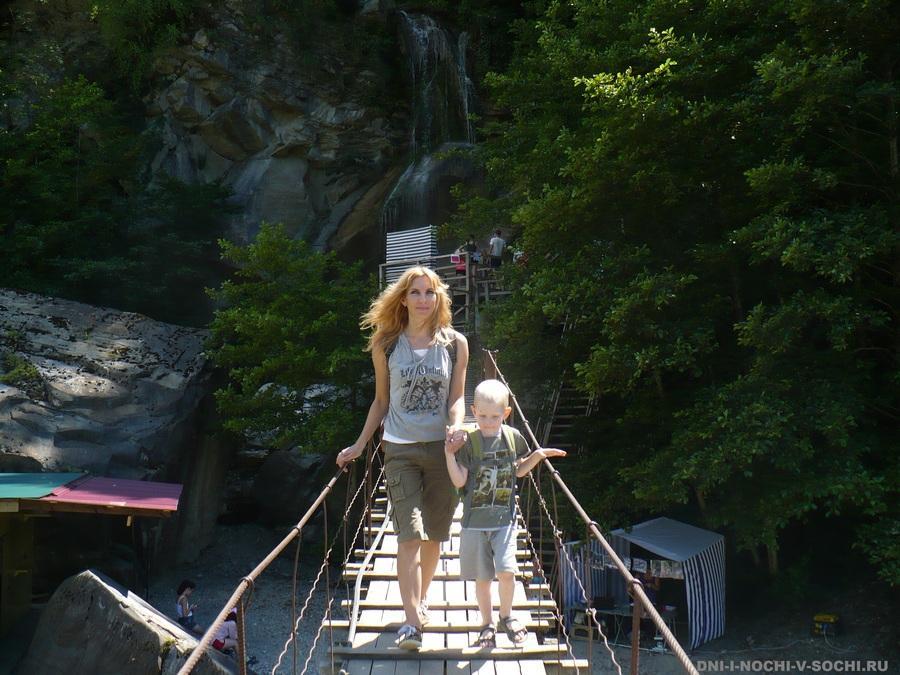 подвесной мост через реку Аше