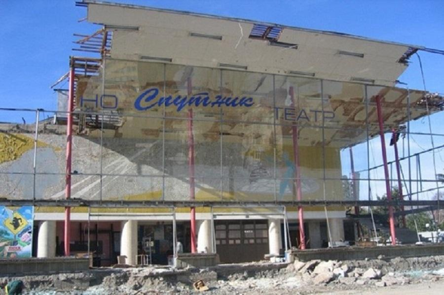 кинотеатр Спутник снесли фото