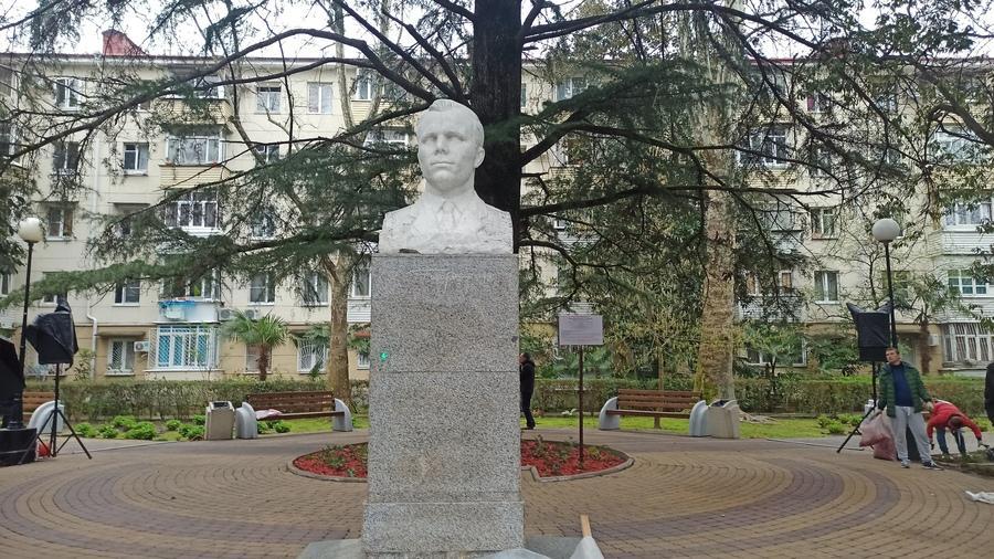 улица Гагарина Соч фото