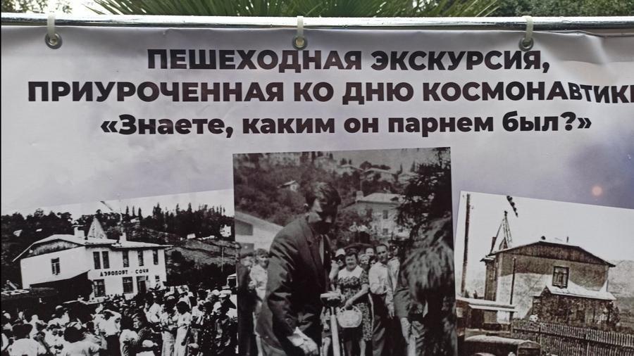 Пешеходная экскурсия на улице Гагарина
